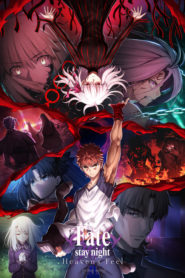劇場版 Fate/stay night [Heaven's Feel] III.spring song [2020]